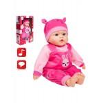 Poľsky hovoriaca a spievajúca detská bábika PlayTo Zosia 46 cm