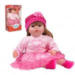 Poľsky hovoriaca a spievajúca detská bábika PlayTo Tina 46 cm